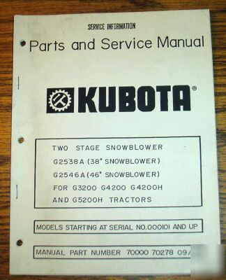 Kubota G3200 thru G5200TRACTOR snowblower parts catalog